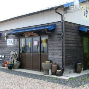 元乃隅神社周辺ランチ・カフェ6選・地元密着こだわりスポット紹介